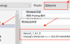 C++数据库编程 MySQL Connecttor C++增删改查