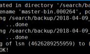 MySQL数据的备份与恢复