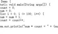 日常Java练习题(每天进步一点点系列)