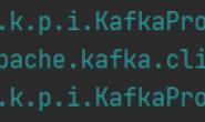 spring kafka之如何批量给topic加前缀