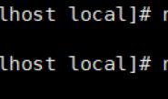 Centos 7安装npm和node