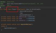 一篇文章彻底搞懂Java的大Class到底是什么