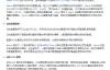 微服务实战系列(四)-注册中心springcloud alibaba nacos