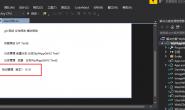 在Visual Studio 中使用git——标记(Tag)管理(十)