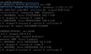 Linux网络优化