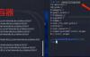 【实战】Docker漏洞的记录