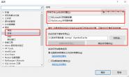 .NET Core使用Source Link提高源代码调试体验和生产效率