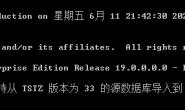 ORA-39405: Oracle Data Pump 时区升级