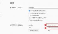 Typora编写markdown插入本地图片时自动上传图片到博客园