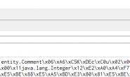 SpringBoot缓存管理(三) 自定义Redis缓存序列化机制
