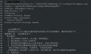 基于SKLearn的SVM模型垃圾邮件分类——代码实现及优化