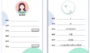 小程序获取用户信息、手机号、定位