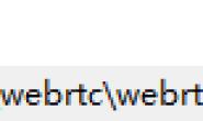 webrtc完整编译记录