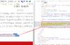 任意文件下载漏洞的接口URL构造分析与讨论