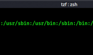 利用PATH环境变量 – 提升linux权限~👻