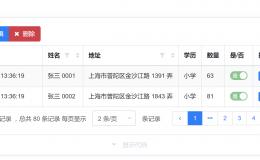 Bootstrap Blazor 组件介绍 Table (一)自动生成列功能介绍