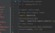 Python学习笔记:day22 栈、顺序查找&可迭代对象&约束+异常+反射