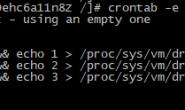 解决 linux 下 buff/cache 占用过高的问题