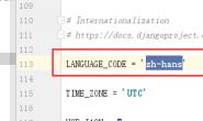 day74:drf:drf其他功能:认证/权限/限流/过滤/排序/分页/异常处理&自动生成接口文档