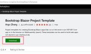 BootstrapBlazor 模板安装
