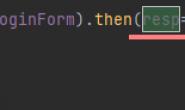 vue 项目报错出现error  'resp' is defined but never used  no-unused-vars