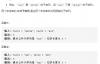 leetcode1143. 最长公共子序列