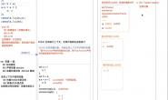02 堆内存和栈内存数据存储过程| 数组 | 栈结构面试题击鼓传花讲解