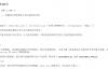 PHP变量覆盖漏洞小结