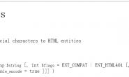 PHP代码审计02之filter_var()函数缺陷