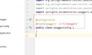 SpringFox 3.0.0(包含springfox-swagger2-3.0.0)——无法访问/swagger-ui.html解决方案