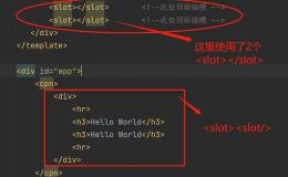 33. VUE 组件化开发 – 具名插槽slot