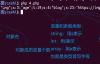 php反序列化漏洞