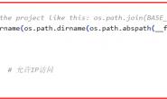 当Django设置DEBUG为False时,发现admin和html的静态资源文件加载失败的解决办法