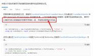 【Azure 事件中心】azure-spring-cloud-stream-binder-eventhubs客户端组件问题, 实践消息非顺序可达