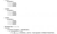 空间向量变换,以及OpenGL的glm库简单应用