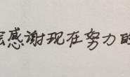 用大白话讲大数据HBase,老刘真的很用心(1)