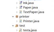 SSM之Spring框架—>>墨盒案例