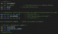 uboot移植之建立新板、初始化时钟/SDRAM/UART