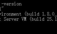 JVM(八)执行引擎相关内容