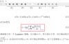 利用MathType快速提取论文中的公式