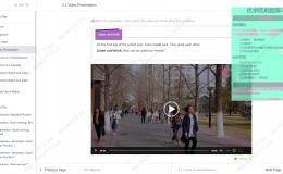 优学院自动刷视频自动答题软件分享