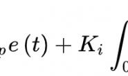 广告成本控制-PID算法