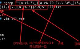 shell脚本—正则表达式