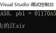 C++中dynamic_cast与static_cast浅析与实例演示