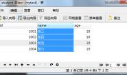008、【上海悠悠】sql面试题_2,学生表、成绩表