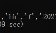 mysql数据库(5):将数据装入表中