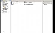 Windows Server 2008 系统加固
