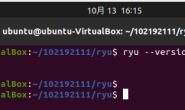 实验6:开源控制器实践——RYU