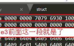 将 Python 打包的 exe 进行反编译