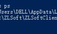 .NET Core-全局性能诊断工具